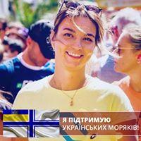 Lyudmyla Dobrynina