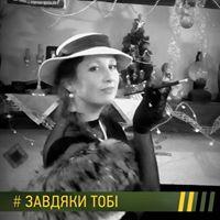 Mariya Boyko