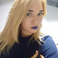 Елизавета Алексеева