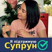 Оксана Колиба