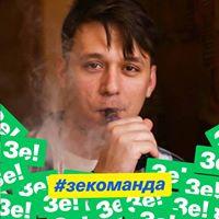 Sergey Tunegov